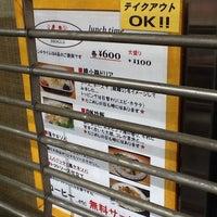 Photo taken at BROGLD (ブログルド / 旧 縁蛸) by eg e. on 2/7/2014