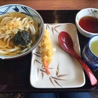 Photo taken at 丸亀製麺 豊田店 by Pahn💛 . on 10/25/2017