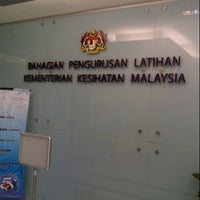 Photo taken at Bahagian Pengurusan Latihan KKM, Presint 3 by Ady F. on 12/20/2013