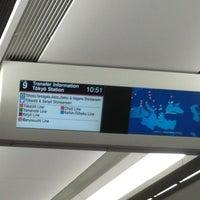 Photo taken at JR Narita Airport (Terminal 1) Station by Hajar S. on 5/17/2013