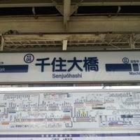 Photo taken at Senjuōhashi Station (KS05) by MYAKEN on 7/21/2013