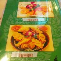 Photo taken at Thai Zhen Restaurant by Denis G. on 10/10/2012
