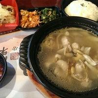 Photo taken at 茶自點 by Morgan L. on 11/8/2013