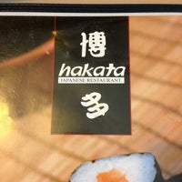 Photo taken at Hakata by Jon on 7/21/2013