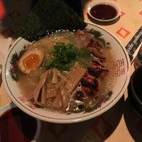 Foto scattata a Hojoko da JapanCultureNYC il 4/11/2018