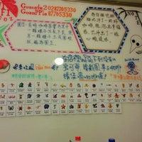 Photo taken at 果子咖啡 GozCafe by Ymow W. on 8/31/2016