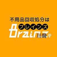 4/17/2016에 CM m.님이 川崎市不用品回収 Brainz 神奈川에서 찍은 사진
