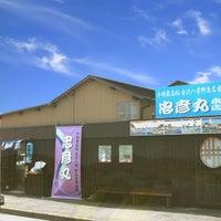 Foto tomada en 金沢八景 忠彦丸 海苔 por CM m. el 5/25/2015