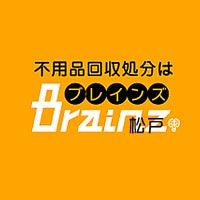 6/1/2016 tarihinde CM m.ziyaretçi tarafından 松戸市不用品回収 Brainz 千葉/埼玉'de çekilen fotoğraf