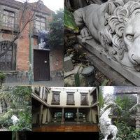 Foto tomada en Museo Casa de la Bola por Juristas UNAM el 11/6/2012