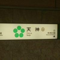 Photo taken at Tenjin Station (K08) by Atsushi O. on 7/19/2013