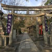 Foto diambil di 宗像神社 oleh Eizaburo pada 1/7/2017