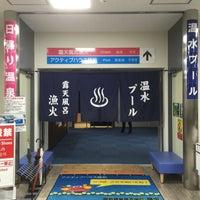 Photo taken at 越前温泉 露天風呂 漁火 by Eizaburo on 9/19/2016