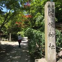 Foto diambil di 宗像神社 oleh Eizaburo pada 5/19/2017