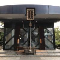Photo taken at 北谷稲荷神社 by usaginomoko on 10/24/2017