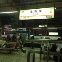 Photo taken at Nagoya Station by usaginomoko on 7/14/2013