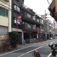 2/22/2016にNoriがパタゴニア アウトレット東京・目白で撮った写真