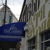 Das Foto wurde bei Cafe Agora von Eric L. am 7/5/2013 aufgenommen