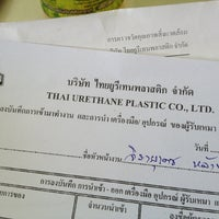 Photo taken at Thai Urethane Plastic CO., Ltd. by Jirayudech L. on 3/28/2013