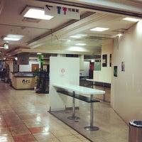 Photo taken at イオン 枚方店 by Tsuyoshi Y. on 2/7/2013