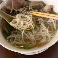 10/21/2017にTazmun N.がHello Saigon Restaurantで撮った写真