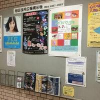 Photo taken at Sekime-Takadono Station (T15) by Mayuko H. on 6/28/2016