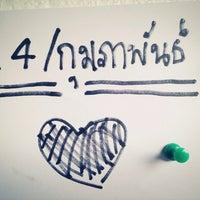 Photo taken at N&J's ไก่ทอด by Aek S. on 2/11/2014