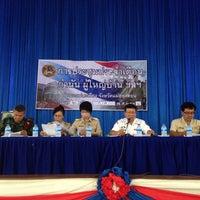Photo taken at หอประชุมอำเภอแม่สะเรียง by Aek S. on 7/2/2015