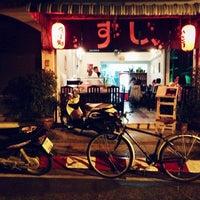 Photo taken at Tsunami i by Aek S. on 9/13/2013