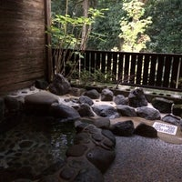 Photo taken at 平山温泉 いまむら by akiko y. on 11/9/2013