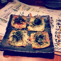 Photo taken at 炉端 ひぼし屋本店 by T S. on 11/25/2013