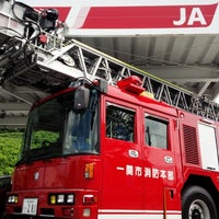 Photo taken at ラポートJA岩手南 狐禅寺SS by masayuki o. on 7/21/2013