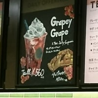 Photo taken at Starbucks by NOIR . on 9/10/2017