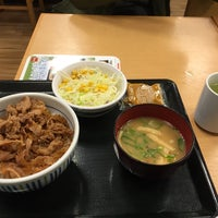 Photo taken at なか卯 広島大手町店 by koin_01 . on 3/30/2015