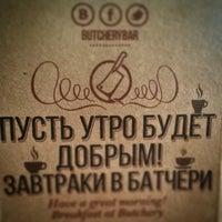 Photo taken at Butchery by Oleg L. on 7/23/2014