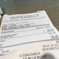 Снимок сделан в Кухня Кипра пользователем GigaBass 5/8/2018
