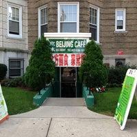 Beijing Cafe Boston Menu