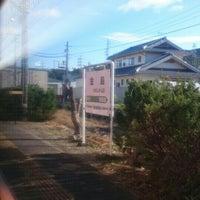 Photo taken at Kanashima Station by Carol L. on 10/17/2015