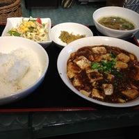 Photo taken at チャイニーズ食堂 菜々 by ◆まさやん on 3/23/2013