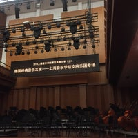 Photo taken at He Luting Concert Hall by Frances W. on 6/25/2018