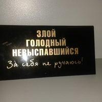 "Photo prise au ОАО ""МКБ ""Компас"" par Александер В. le4/6/2015"