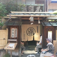 Photo taken at Honke Owariya by Youjin C. on 6/8/2013