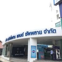Photo taken at บ.แม่วังสื่อสาร HQ by BORBIRDY L. on 7/17/2017
