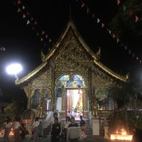 Photo taken at วัดแม่โจ้ by BORBIRDY L. on 3/1/2018