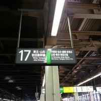Photo taken at Tohoku Shinkansen Omiya Sta. by Candypot💨 on 5/12/2013