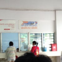 Photo taken at Post office Silpakorn by Baink K. on 12/4/2012