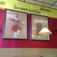 Photo taken at Thai Siam by Becca M. on 7/10/2013