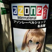 Photo taken at アゾン レーベルショップ名古屋 by たくりん on 3/13/2015