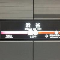 Photo taken at Toyoko Line Shibuya Station (TY01) by Hisayoshi A. on 3/16/2013