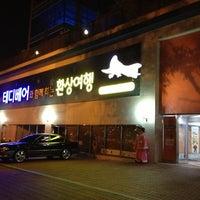 Photo taken at 테지움-테디베어와 함께하는 실크로드 by Jh P. on 10/12/2012